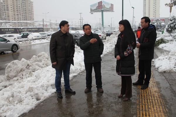 市政府领导莅临客运总站检查指导暴雪天气应急管理工作