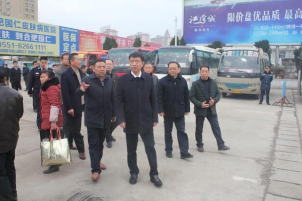 省委常委、市委书记孙云飞莅临客运总站指导春运工作