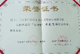 榮譽 (2).jpg
