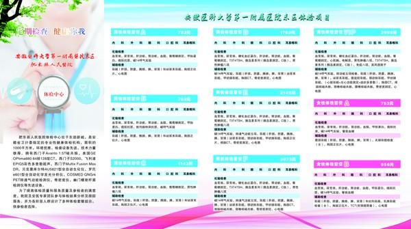 四折页1(1).jpg