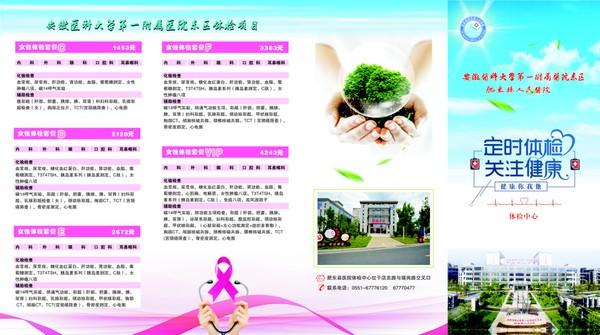 四折页2(1).jpg