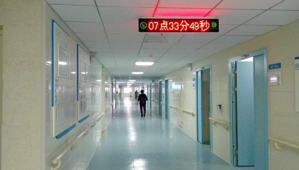 病房走廊.jpg