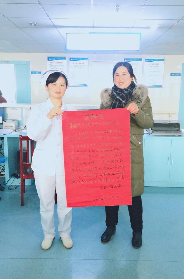 12月肿瘤科全体护士表扬信.png