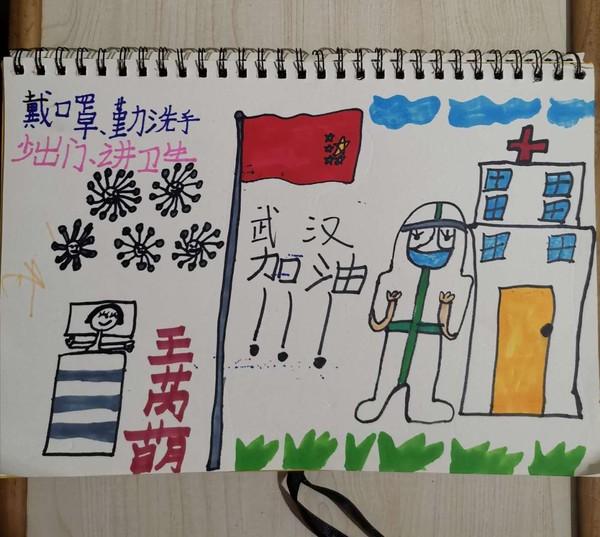孩子画画为护士妈妈加油.jpg