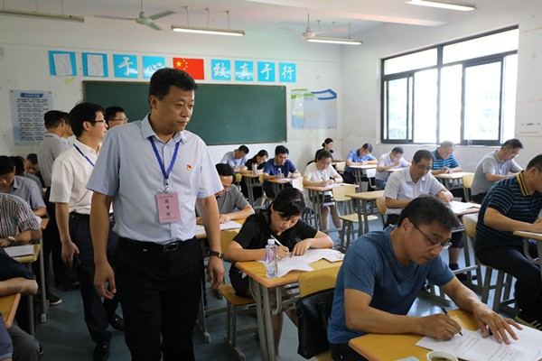 蜀山区举办习近平新时代中国特色社会主义思想和党的十九大精神知识竞赛