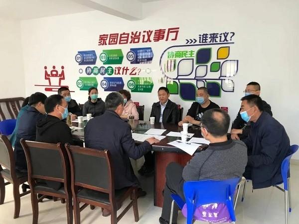 陈村路社区召开支委会和相关议事会议.jpg
