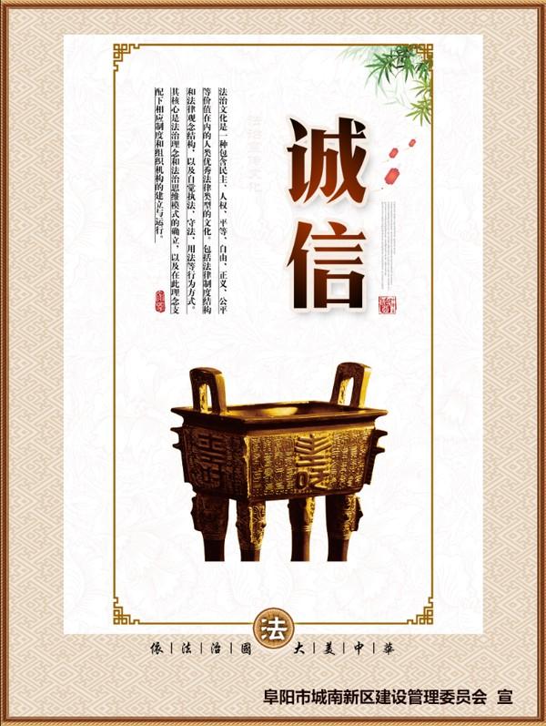 誠信2.png