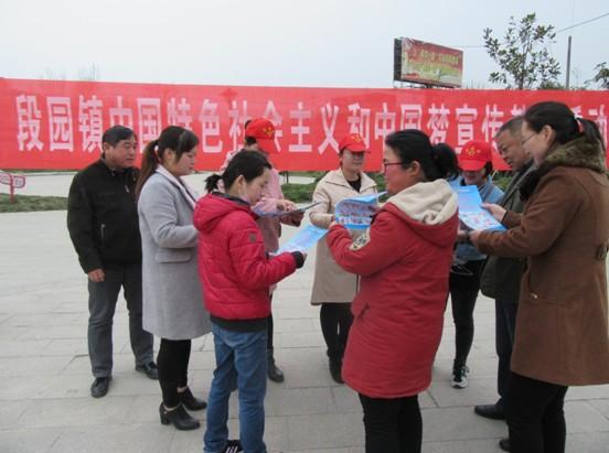 号召大家为实现中华民族的伟大复兴这一中国梦贡献自已的力量,以实际