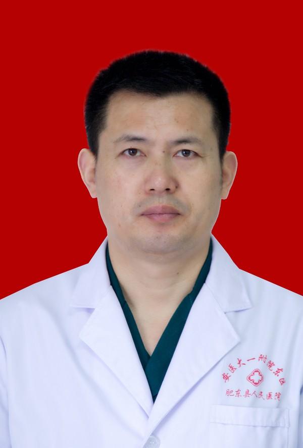 安徽省第四人民医院_肥东县人民医院