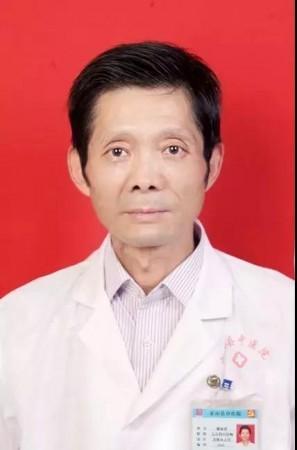 中医师、农保办主任谢家琪