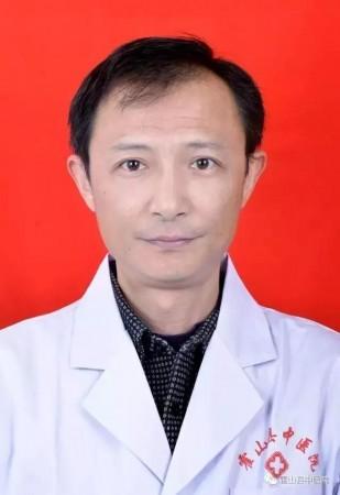 内科主治医师彭琛