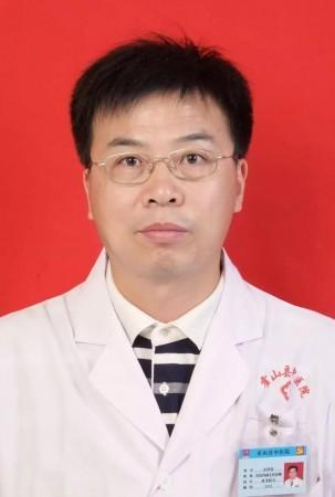 骨伤科副主任中医师余泽晏