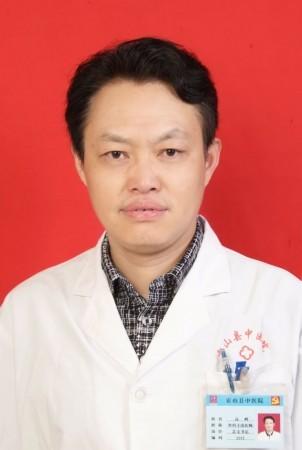 外科副主任医师高峰