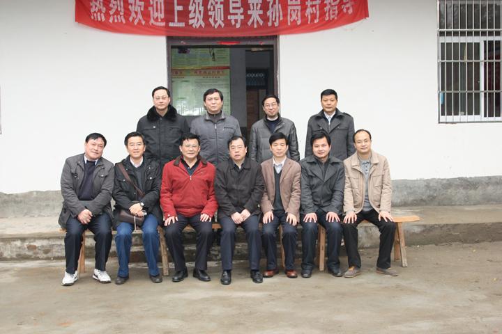 中国人寿保险股份有限公司枞阳支公司 图文